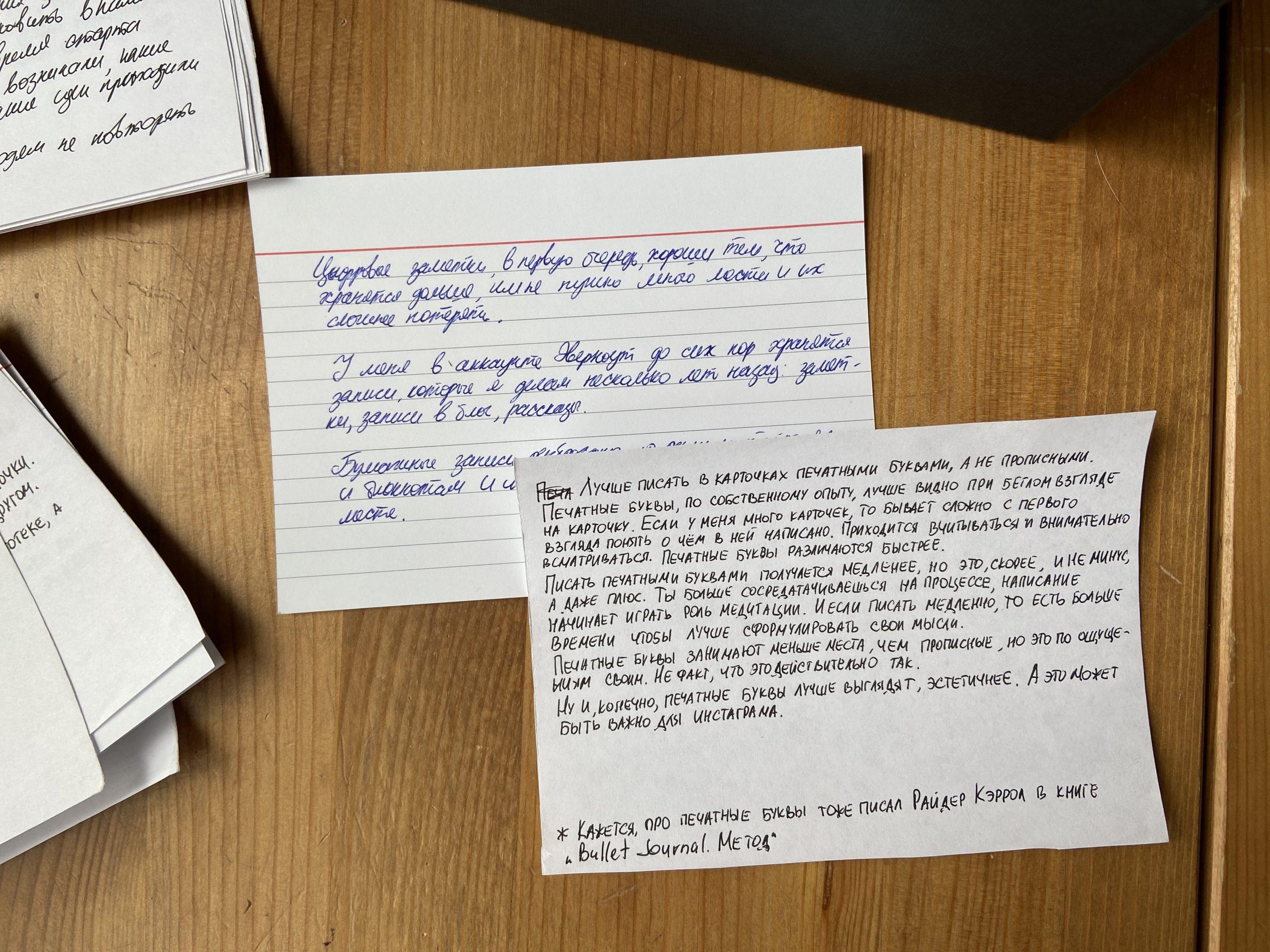 Печатные буквы читать удобнее, чем прописные