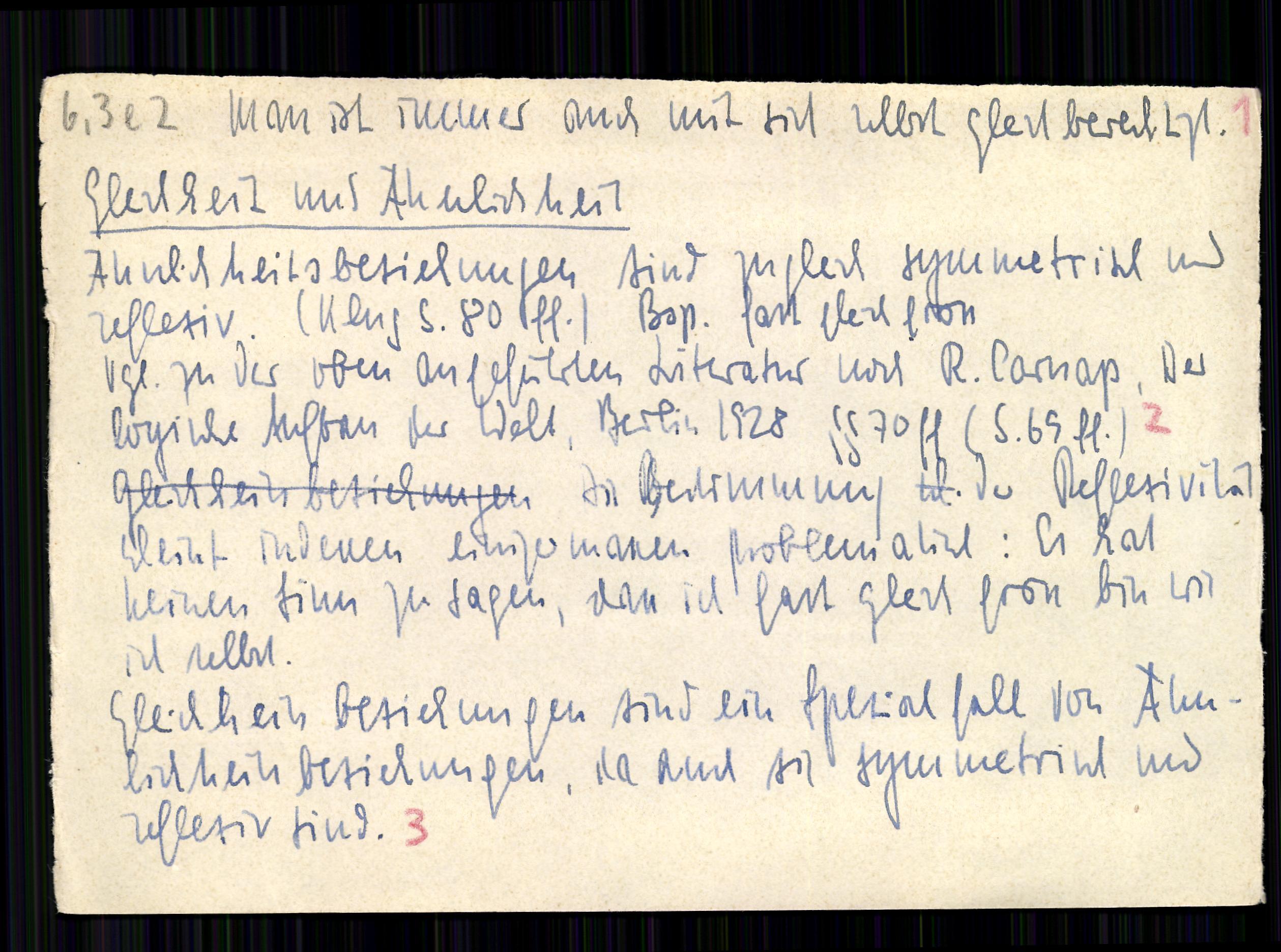 Чаще всего Луман добавлял только одну карточку-примечание, но были и исключения, как эта заметка