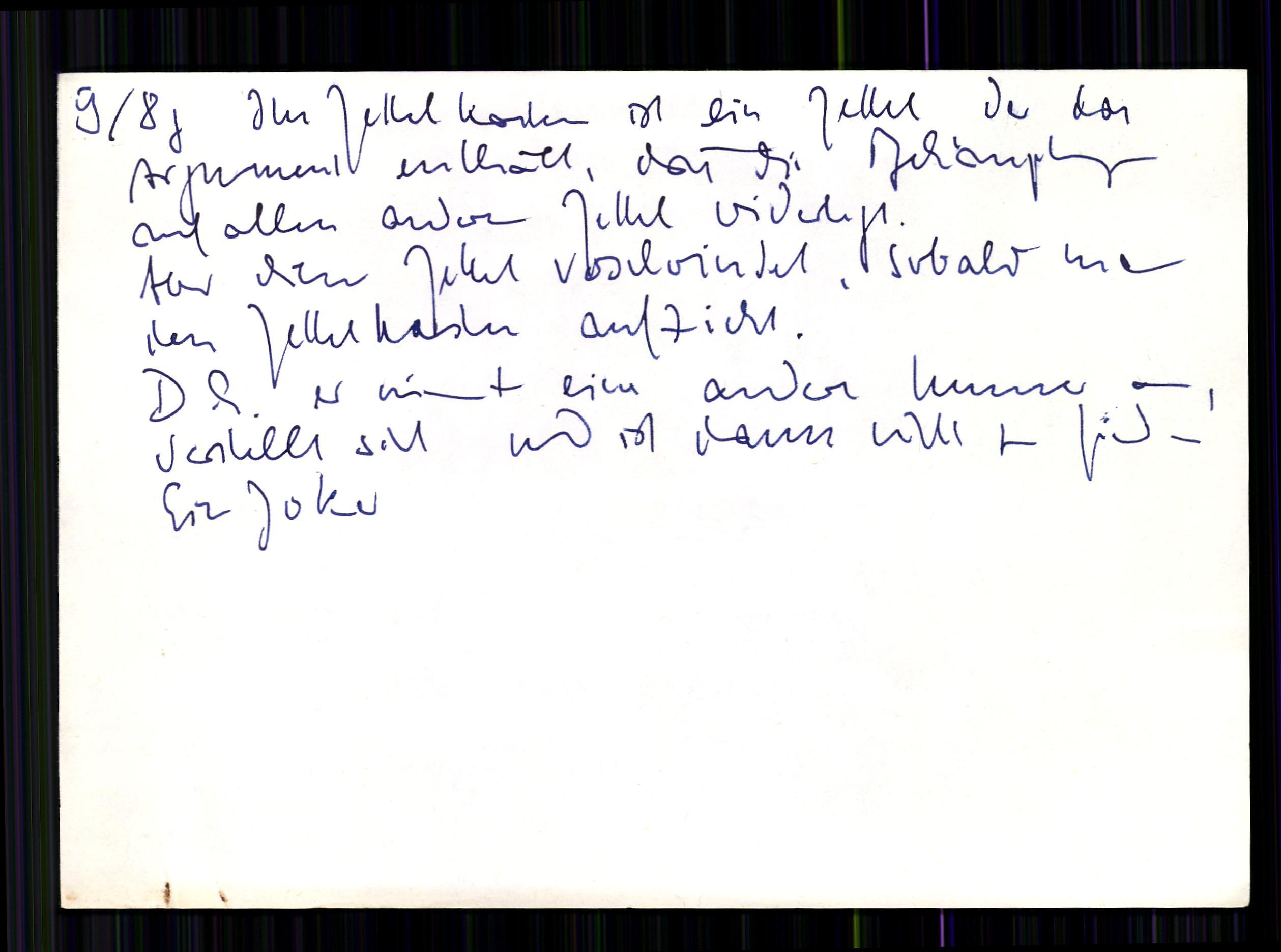В номере карточки тема отделена наклонной чертой — это заметка из второй коллекции
